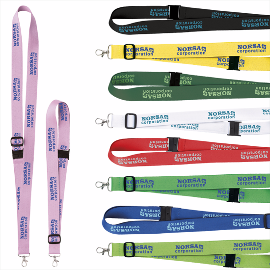 """Picture of 1"""" Adjustable Polyester Lanyard"""